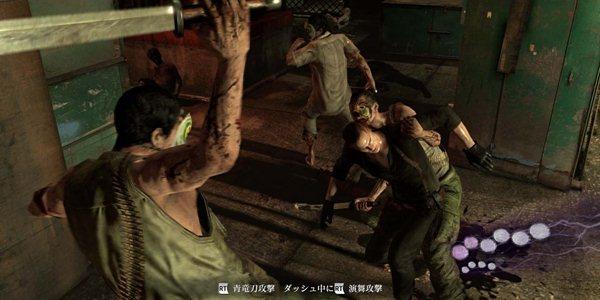 [Oficial] Resident Evil 6 [Ps3/Xbox360/PC] v3.0 - Página 7 Full2