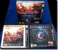 Capcom confirma lançamento de pacote com Resident Evil: Revelations e Mercenaries 3D