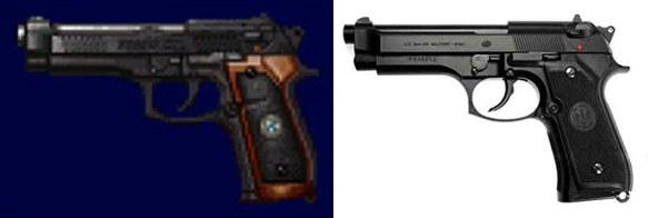 As armas reais de Resident Evil 3