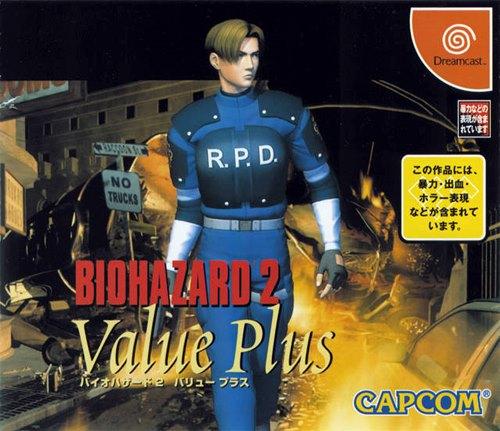 Top 5 versões de Resident Evil